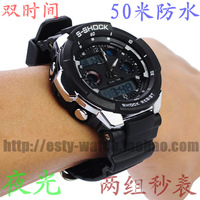 S-shock 50 meters waterproof dual display luminous multifunctional the trend of male fashion sports watch