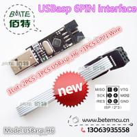 1Lot=2PCS=1PCS USBasp_H6 USB ISP 5V AVR Programmer USB ATMEGA8 ATMEGA128 New +1PCS 6PIN Wire Support Win7 64Bit