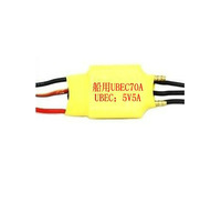 F06931 4.8V~29.75V Brushless Speed Controller ESC 70A Bothway Back Function for Boat + freeshipping