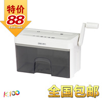 Lackadaisical 9934 Large hand shredder fashion manual desktop art incenerator cd card