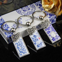 Blue and white porcelain keychain alloy cutout porcelain business gift
