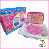 New Arrival Russian Language Y-pad Children Learning Machine Russian Computer For Kids Table  Farm Electronic Toys Free Shipping