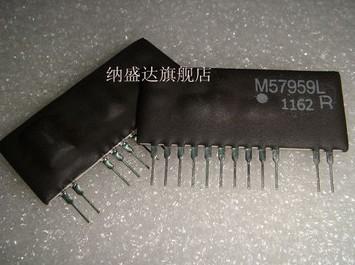 Free Shipping 100pcs M57959L SIP12 Powerex IC(China (Mainland))