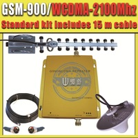 Dual Band GSM/WCDMA/900Mhz-2100Mhz Mobile Phone signal Repeater/Booster/Amplifier/Receivers/,Free shipping