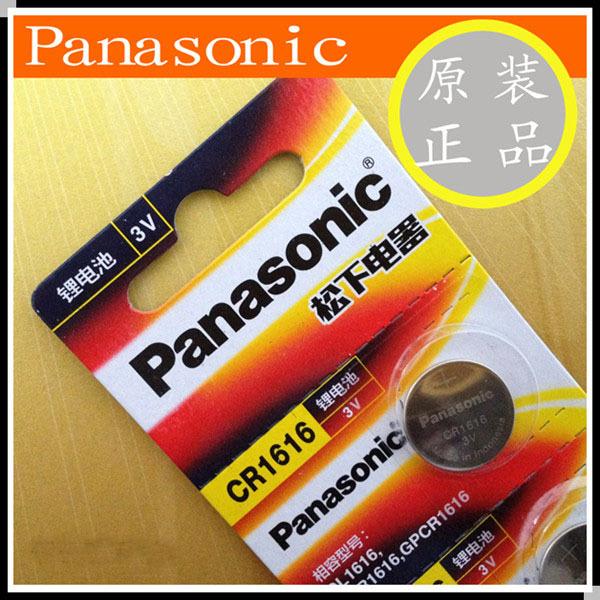 livraison gratuite cr1616 3v 1616 batterie au lithium batterie piles bouton carte mère faire en indonésie 30 pièces