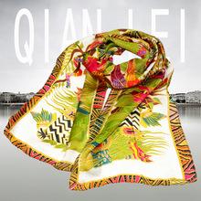white silk scarf promotion