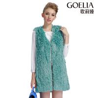 Goelia GOELIA vest outerwear faux vest 2cj6a040
