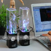 Water speaker music fountain laptop audio mini white small