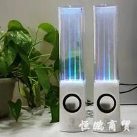 Usb speaker water spray water led lighting mini double-horn speaker general