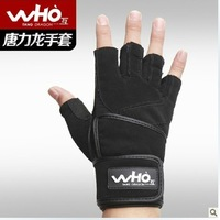 Fitness sports gloves lengthen wrist support weightlifting barbell dumbbell