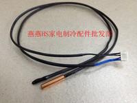 Chigo air conditioner double 5k sensor 5k tube double 5k double 5k temperature control