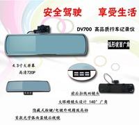 Car dvr camera dual lens mirror DV700 blue mirror to Protect your eyes with G-sensor + H.264 + rearview mirror dual lens car cam