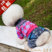Defeng 2 denim clothing clothes autumn and winter thickening pet teddy