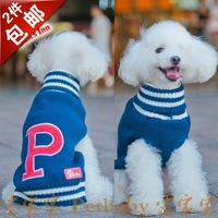 Pet 2 punk boy sweater pet clothes autumn and winter the dog clothing