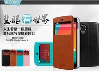New available View leather case for LG Nexus 5 flip leather mobile phone cover for google nexus 5  Free Shipping MOQ:10pcs/lot