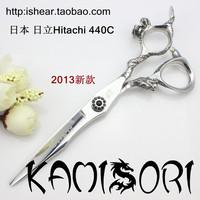 Kamisori hair tools professional scissors xd12x