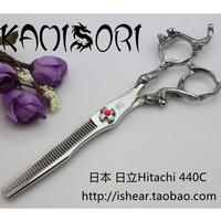 Kamisori professional scissors xd13-640