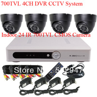 H.264 4CH DVR CCTV System 700TVL CMOS Sensor 24 IR Video Indoor Dome Security Camera With IR-Cut