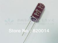 Free Shipping Capacitor 1000uF 25V 10x20mm 105C 20% 5000h 1900mA Radial 5.0 LowESR Samyoung Aluminum Electrolytic Capacitor Bulk