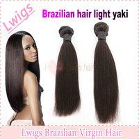 yaki human hair extension 2pcs/lot brazilian virgin human hair light yaki nature color human hair weft free shipping