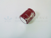2013 NEW Original Capacitor 100uF 500V 25.5x30mm 20% 5000h 1900mA Snap-in Low ESR Samyoung Aluminum Electrolytic Capacitor Bulk