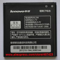 100% Original Lenovo A660 Battery BL194