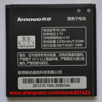 100% Original Lenovo A660 Battery BL194
