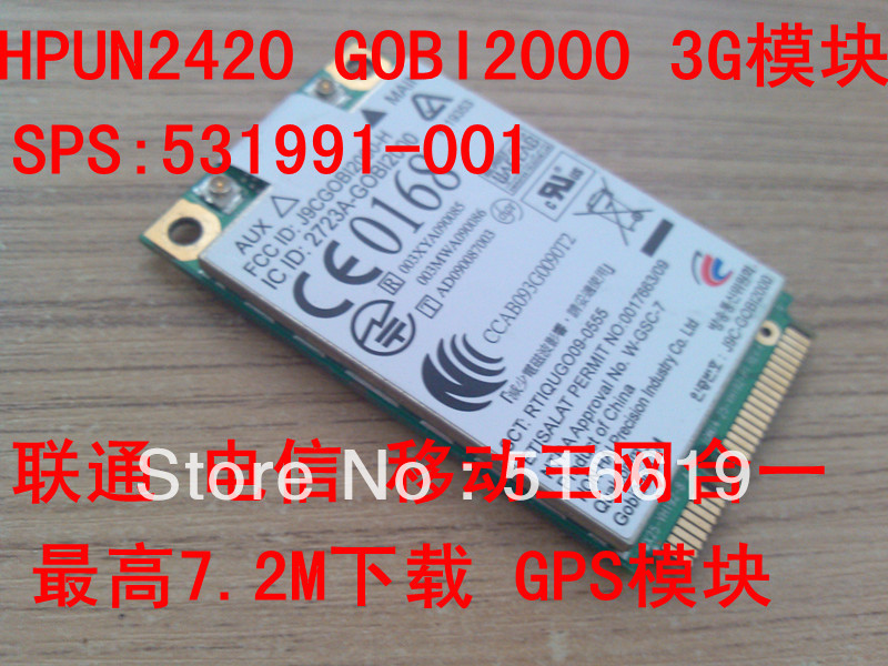 Free shipping Gobi2000 UN2420 Telecom UIM 3G module / card / Unicom 3G/ multimode card / GPS(China (Mainland))