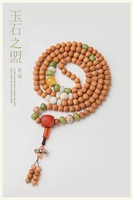 Buddhist 108 beads 8mm india Sandalwood prayer beads bracelet hand catenary Jade of au free shipping