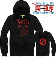 Naruto hoodie Flag wood kakashi book plus velvet with a hood sweatshirt fleece
