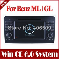 Head Unit Car DVD Player for Mercedes Benz ML / GL X164 GL320 GL350 GL420 GL450 GL500 with GPS Navigation Radio Bluetooth TV USB
