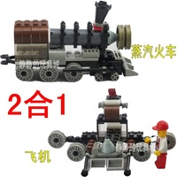 Puzzle assembling building blocks model steam train two-in-one 100