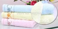 Free shipping 10pcs/lot  Cotton bamboo fiber bath towel Embroidered Plain Woven Bath Towel D1411