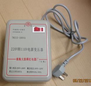 Электроника 110v 220v 500w