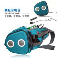 Outside sport messenger travel bag hiking water bottle waist pack audio