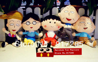 cute girl doll plush toy,20cm,Chi-bi Maruko toy for kids gift A group of five Free shipping