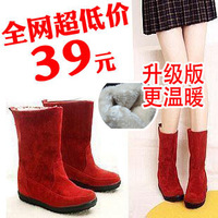 Autumn and winter elevator platform flat snow boots knee-high scrub boots cotton-padded shoes boots