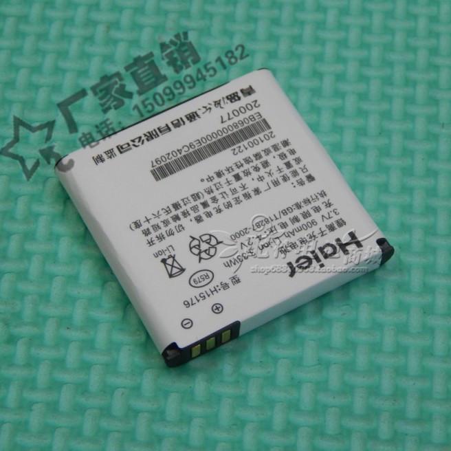 Haier h15176 battery haier u60 mobile phone battery haier u60 battery ht-u60 battery electroplax(China (Mainland))