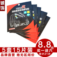 Auto-static stickers inspection stickers glass stickers auto-static stickers inspection stickers baolang 5 set car stickers 15