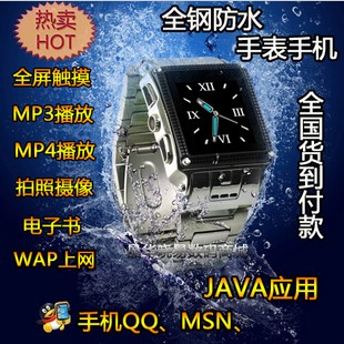 New arrival steel 2013 intelligent waterproof watches telephone mobile phone w818 watch mobile phone java qq(China (Mainland))
