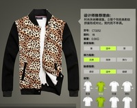 The New Gd pyrex vision 23 leopard print  baseball uniform street sweatshirt outerwear