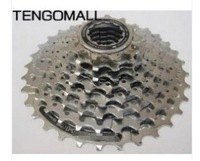KF-10204 Supply S 51-8 flywheel    / A bicycle sprocket
