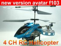 Free Shipping New Version Avatar F103 4CH IR Remote radio Control Gyro RTF RC Helicopter LED Gyro Toy FSWB