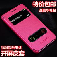 For samsung   i9100 mobile phone case i9108 protective case i9100g i9105p holsteins phone case s2