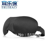 Super soft breathable 3d dodechedron sleeping eye mask  male women's goggles free shipping