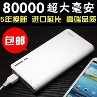 80000 Ma high capacity mobile power supply 8000ma0smart millet for Samsung for Huawei for Apple Po rechargeable
