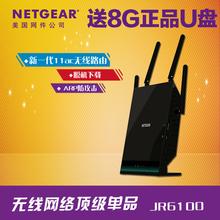 wireless usb drive price
