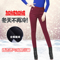 Plus size elastic 2013 thickening high waist skinny pants casual pants multicolour plus velvet pencil pants boot cut jeans