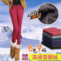 Winter elastic multicolour plus velvet thickening jeans female plus size mink velvet denim skinny pants long trousers boot cut