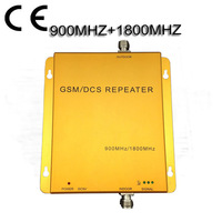 New GSM DCS Cell Phone Boost GSM900 GSM1800 Signal Booster Amplifier Cellular Repeater